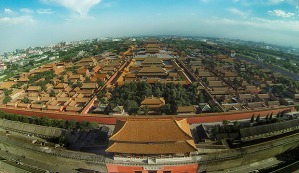 beijing-arial-photography